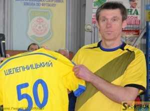 150125-mini-futbol-yuvilyary-1-Orletskiy-Shelepnytskiy-sam-sportbuk.com
