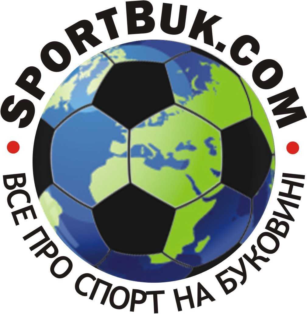 Календарний план спортивних змагань Чернівецької області на 2016 рік
