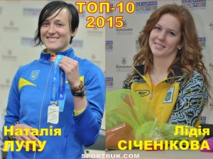 2015-16-Lupu-Sichenikova-copy