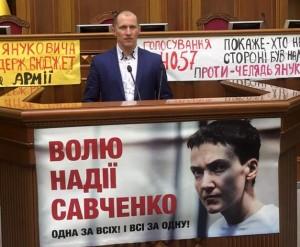 160323-Heshko-VR-parlament-sportbuk.com (1)-