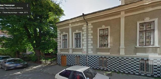 Чернівецька міська рада виділила приміщення під Олімпійський дім!