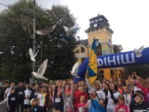 160925-bukovyna-mile-ilnitska-sportbuk-com-1-start-goluby