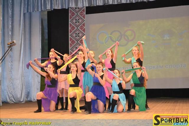 У Новоселиці нагородили героїв олімпійського 2016 року (фото)