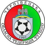 Чвертьфінальні матчі Кубку перенесені під фінал чемпіонату області 2016/17