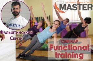 FalshtynskiySergiy-seminar