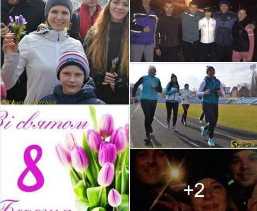 Сюрпризна «8-березнева» пропозиція для дівчат, які люблять оздоровчі пробіжки