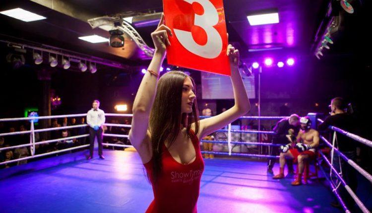 Телеверсія спортивного свята «Вечір боксу Білих Комірців» (відео)