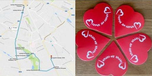 9 квітня запрошуємо на велопробіг «Серце до серця 2017»