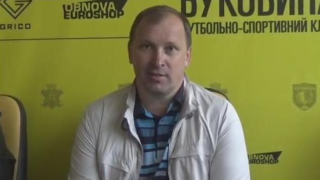 Олег Ратій: Багато гравців «Буковини» без проблем знайдуть собі нові команди
