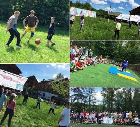 День спорту на благодійному фестивалі «Буковинська мрія 2017» (фото, відео)