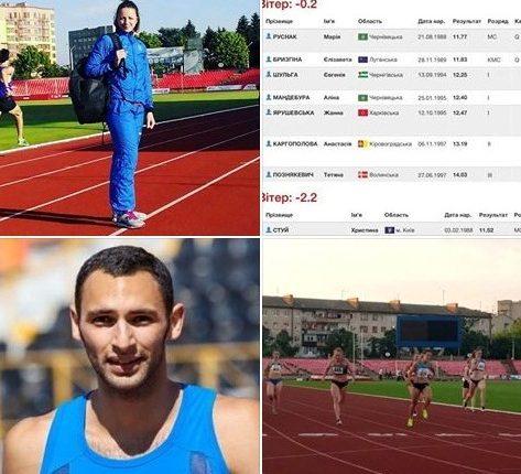 Легка атлетика: Успіхи буковинців на ЧУ-2017 у Луцьку (відео)