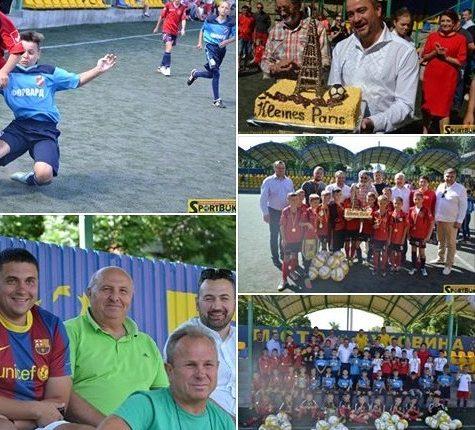 «Маленький Париж» відзначив ювілей футбольним дійством з «VIP-бомбою» (фото)