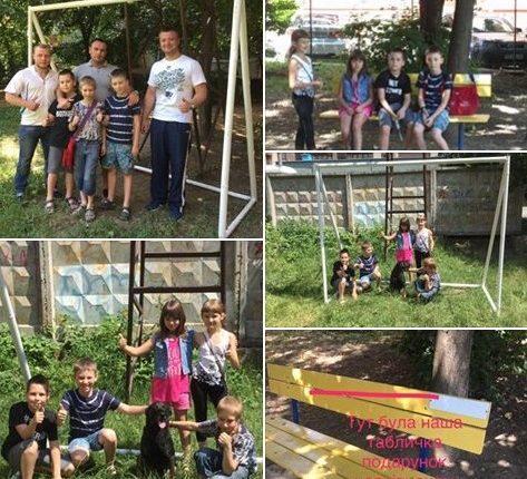 Активісти допомагають «оживляти» дитячі майданчики у Чернівцях