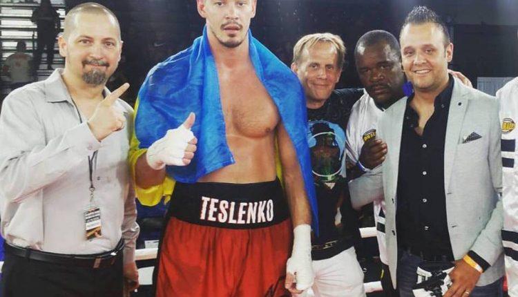 Бокс: Чернівчанин Тесленко виграв 10-й бій на профі-рингу