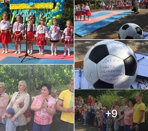 Спортивно-патріотичне свято 2017 з «головним олімпійцем» у ДНЗ №10 (фото)