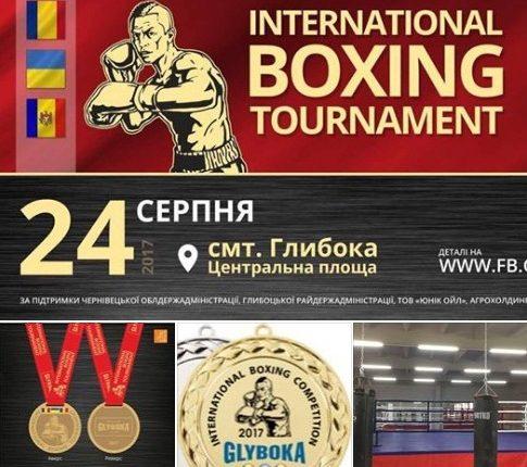 Бої боксерів з України, Молдови та Румунії 24.08.17 – в прямому ефірі (відео)