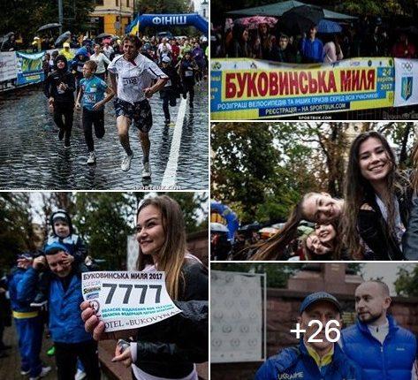 «Буковинська миля» (Bukovynean mile) 2017 (відео)