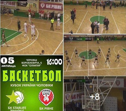 БК «StarLife» у Кубку України «притиснув» в гостях команду вищої ліги! (відео)