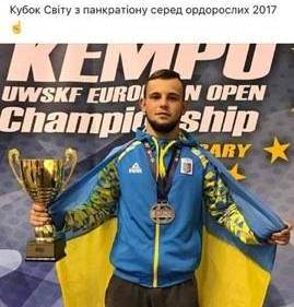 Успіхи буковинських панкратіоністів у фіналі Кубка світу 2017 (фото, відео)