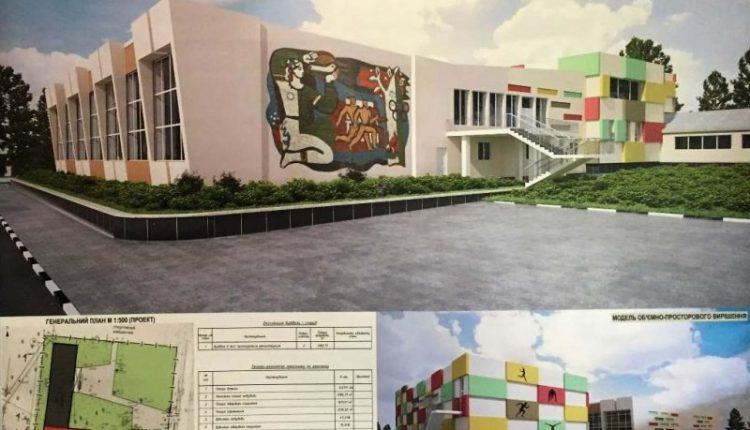 Чернівецькій спортшколі «світять» ~40 млн. з держбюджету на покращення бази
