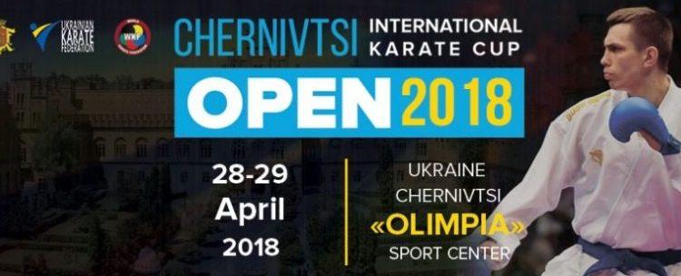 Chernivtsi Open 2018: із зірковими учасниками не лише з України