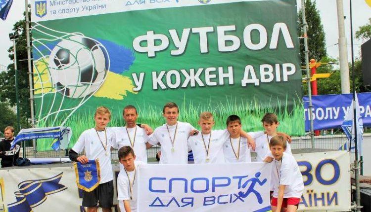 До уваги охочих представити Буковину в Києві на фіналі з дворового футболу