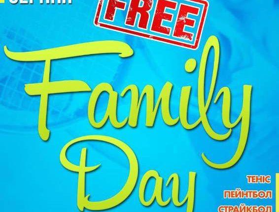 12 серпня у Чернівцях – сімейні змагання і безкоштовні спортивні забави