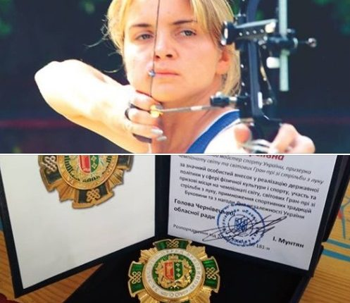 Чернівецька олімпійська рекордсменка отримала високу нагороду