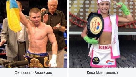 Чернівчан запитують, кого вони хочуть бачити почесним гостем на святі боксу