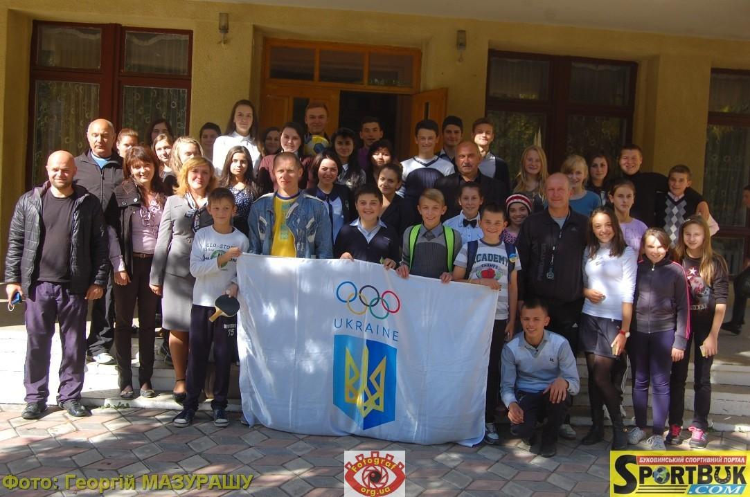 140929-heshko-glyboka-sportbuk-com-34